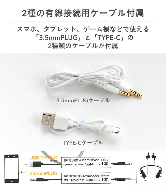 VERTEX 2WAY ワイヤレス&有線接続イヤホン