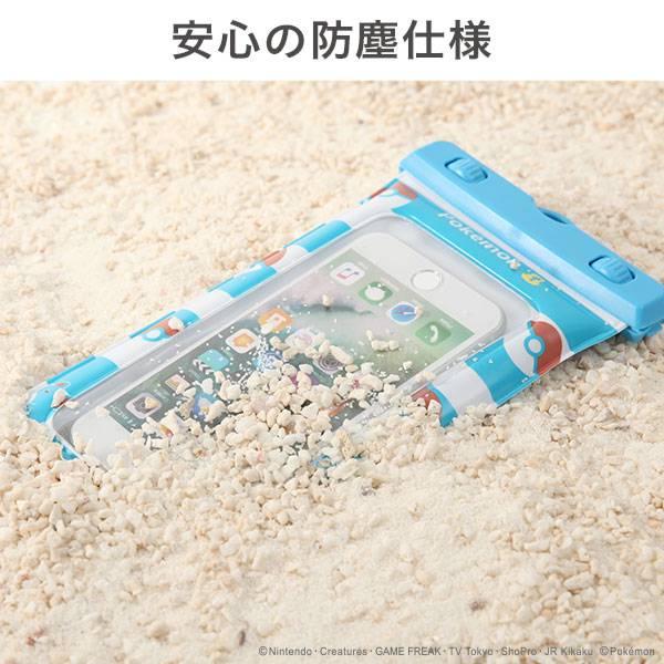 ポケットモンスター/ポケモン DIVAID フローティング防水ケース 5.8インチまで対応(ピカチュウ&ラプラス)