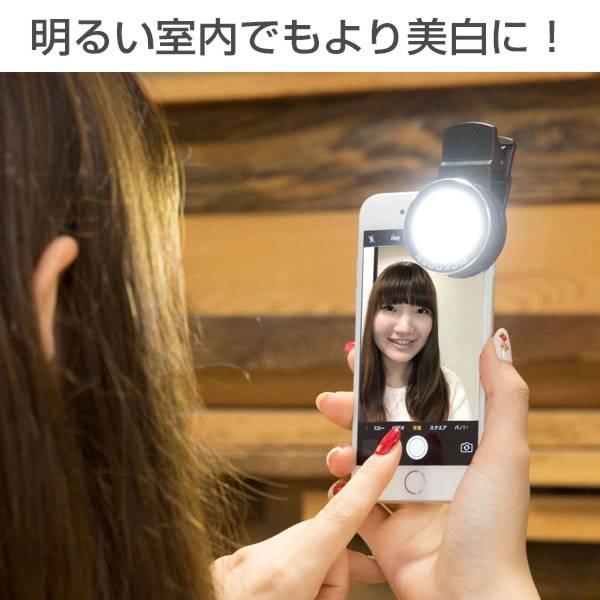 [各種スマートフォン対応]UNIVERSAL CLIP LIGHT ユニバーサルクリップライト 3段階調節LEDライト(シルバー)