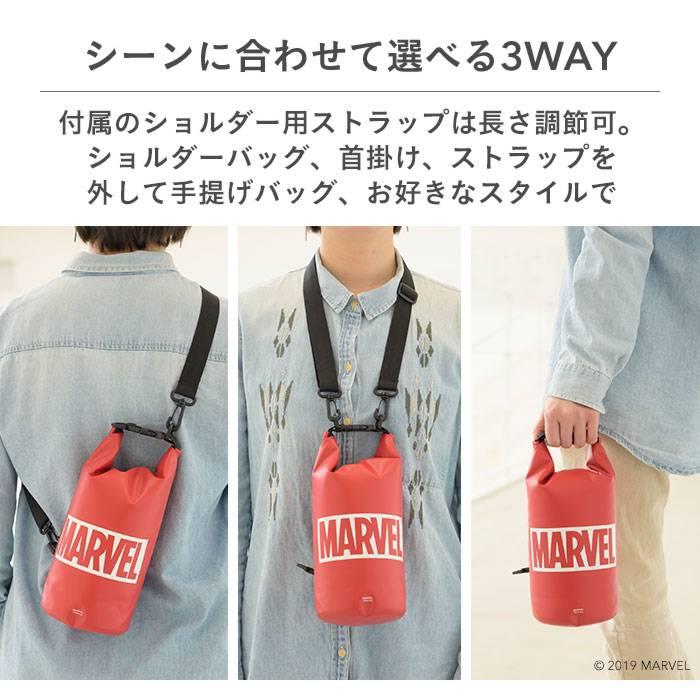 MARVEL/マーベル/DIVAID マルチドライバッグ 2L(マーベル/ロゴ)