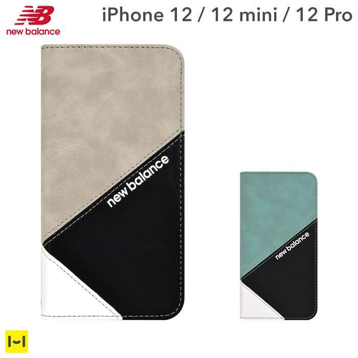 [iPhone 12/12 mini/12 Pro専用]New Balance/ニューバランス 手帳型 iPhoneケース スエードMIX