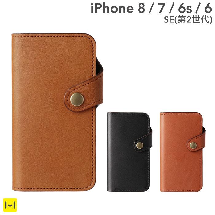 iPhone 7 ケース leather