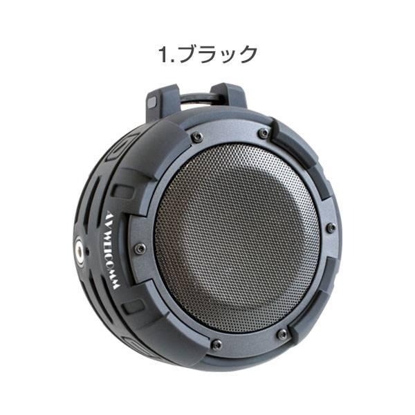 SOUND GEAR OUTDOOR Bluetooth4.0対応 IPX8 完全防水ワイヤレススピーカー