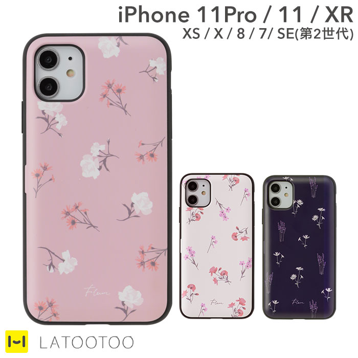 iPhone 7 ケース latootoo
