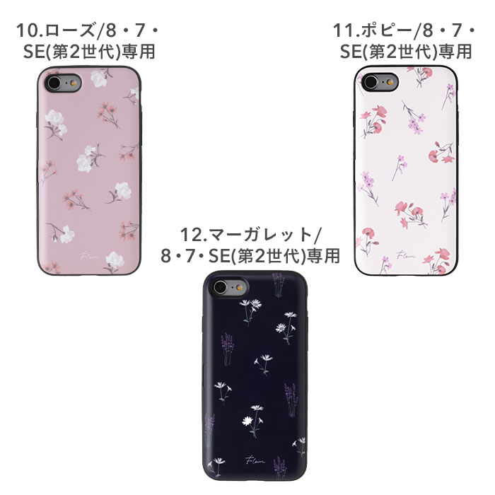 [iPhone XR/XS/X/8/7/GALAXY S8/GALAXY S9専用] Latootoo カード収納 背面 ミラー 付き ケース