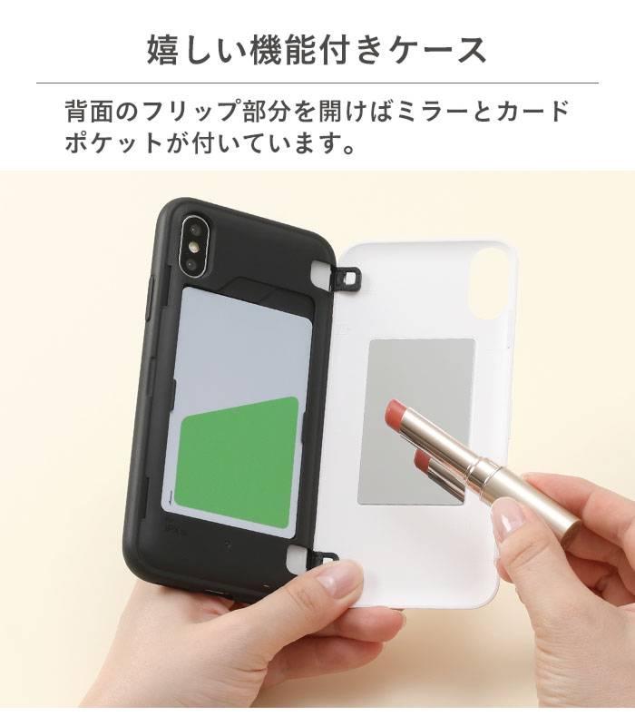 [iPhone XS/X/XR/8/7/8Plus/7Plus専用]Latootoo カード収納型 ミラー付きiPhoneケース(ハート)