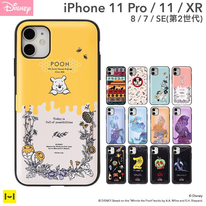 iPhoneSE(第2世代)ケース latootoo