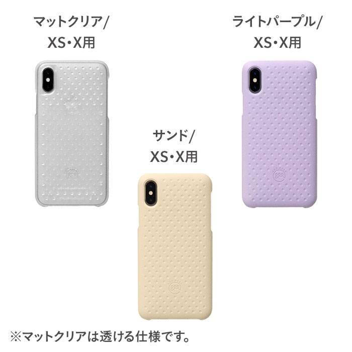 [iPhone XS/X/XR ケース]AndMesh Hoptic iPhoneケース