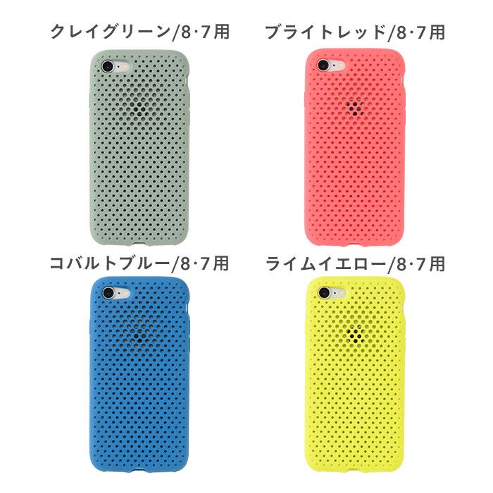 [iPhone 8/7/8Plus/7Plus ケース]AndMesh メッシュiPhoneケース