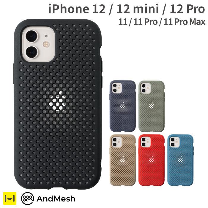 iPhone12Proケース・カバー