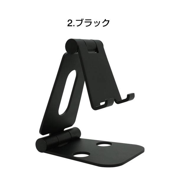ARCHISS DOUBLE SWING-STAND BY ME 折りたたみ式スマートフォンスタンド
