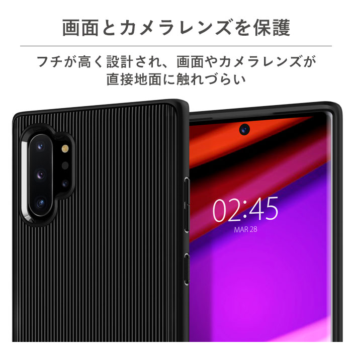 [Galaxy Note10+専用]Spigen La Manon Classy Galaxy Note10+ケース(ブラック)