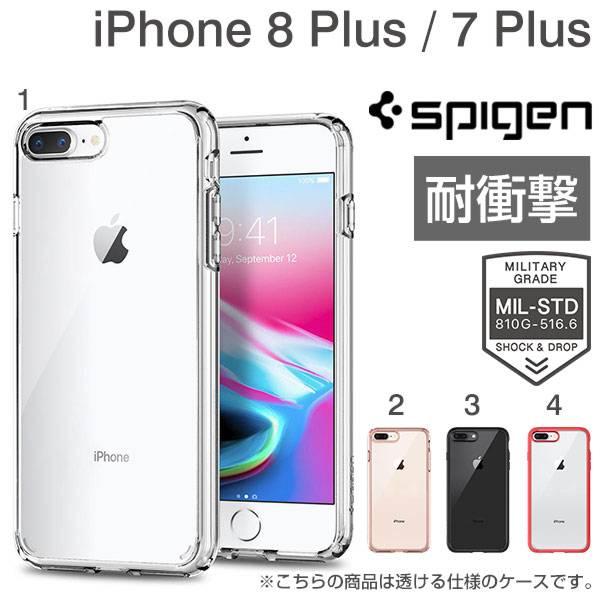iPhone 8Plus/7Plus ケース