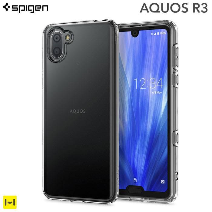 AQUOS R3 ケース