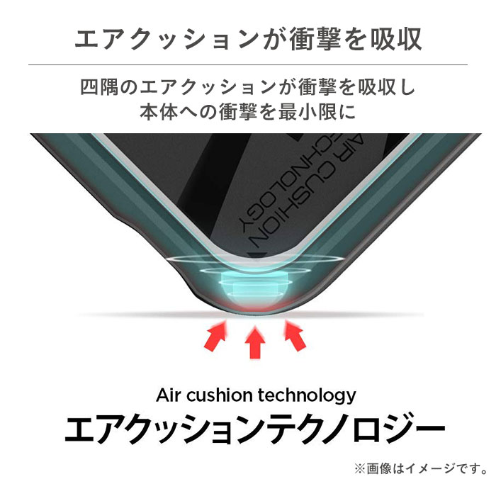 [AQUOS sense3/sense3 lite専用]Spigen Liquid Air ケース(マットブラック)