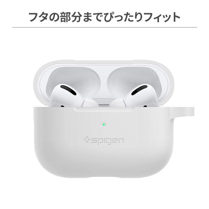 [AirPods Pro専用]Spigen カラビナ付きシリコンケース