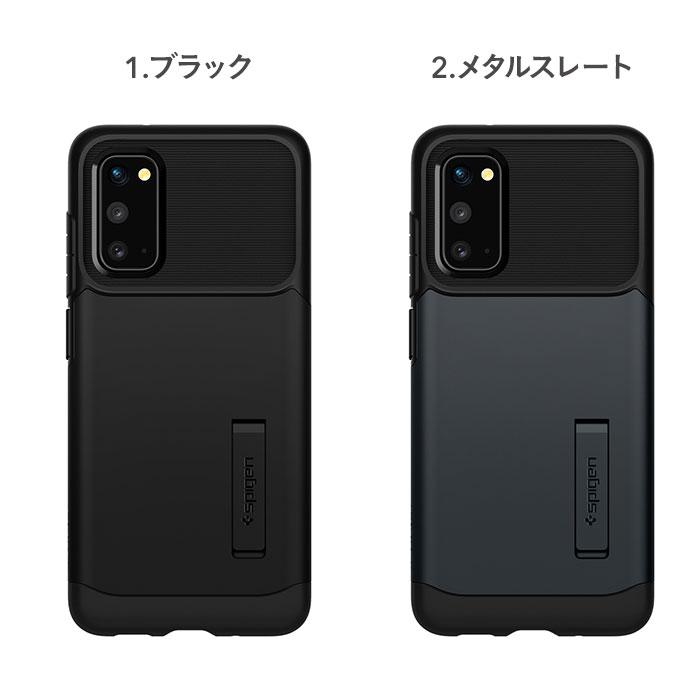 [Galaxy S20専用]Spigen Slim Armor