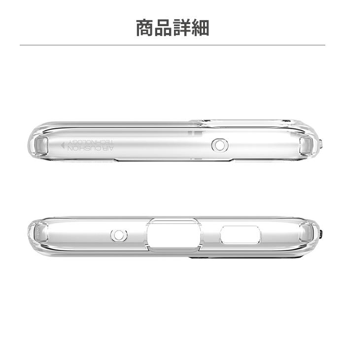 [Galaxy S20+専用]Spigen Crystal Flex(クリスタルクリア)