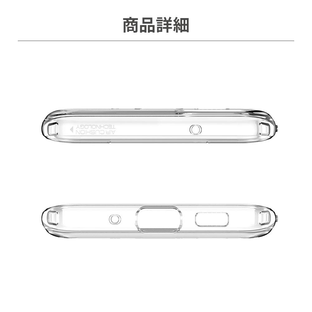 [Galaxy S20+専用]Spigen Crystal Hybrid(クリスタルクリア)