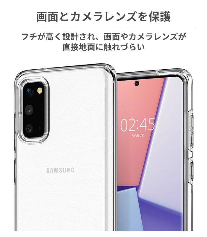 [Galaxy S20専用]Spigen Crystal Flex(クリスタルクリア)