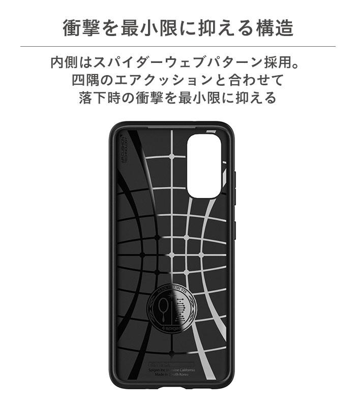 [Galaxy S20専用]Spigen Core Armor(マットブラック)