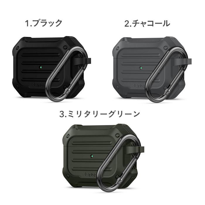 [AirPods Pro専用]Spigen Tough Armor カラビナ付きケース