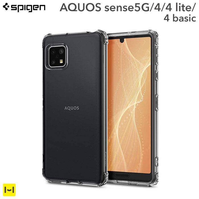 [AQUOS sense5G/sense4/sense4 lite/sense4 basic専用]Spigen Crystal Shell ケース(クリスタルクリア)