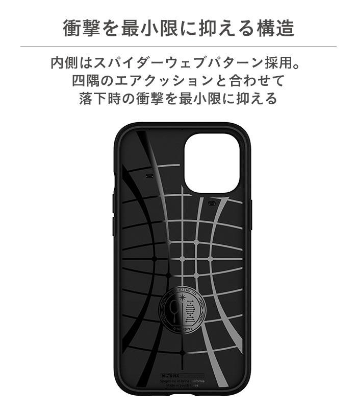 [iPhone 12 mini専用]Spigen Slim Armorケース