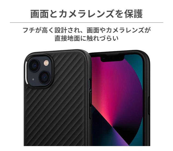 [iPhone 13専用]Spigen シュピゲン Core Armor ケース(マットブラック)
