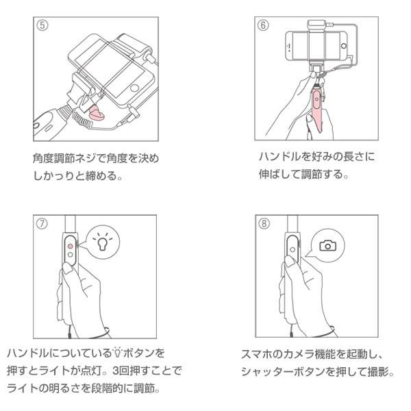 SelfieStick with Light ライト付自撮り棒