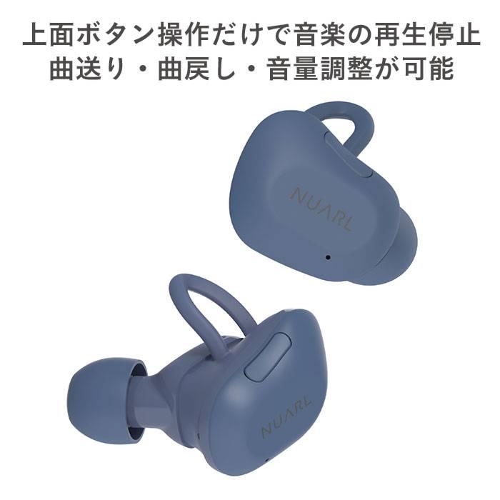 NUARL Bluetooth5.0対応 IPX4 完全ワイヤレスイヤホン NT01L