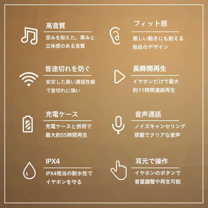 NUARL  完全ワイヤレスイヤホン N6 Pro