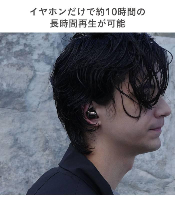 NUARL Bluetooth5.0対応 HDSS搭載 IPX4 完全ワイヤレスイヤホン NT01AX