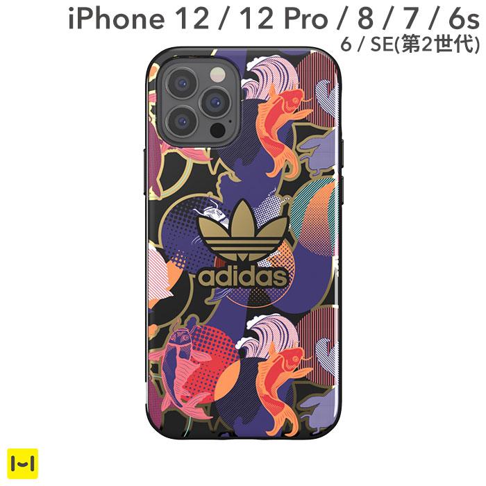 [iPhone 12/12Pro/8/7/6s/6/SE(第2世代)専用]adidas アディダス Originals TPU Snap Case