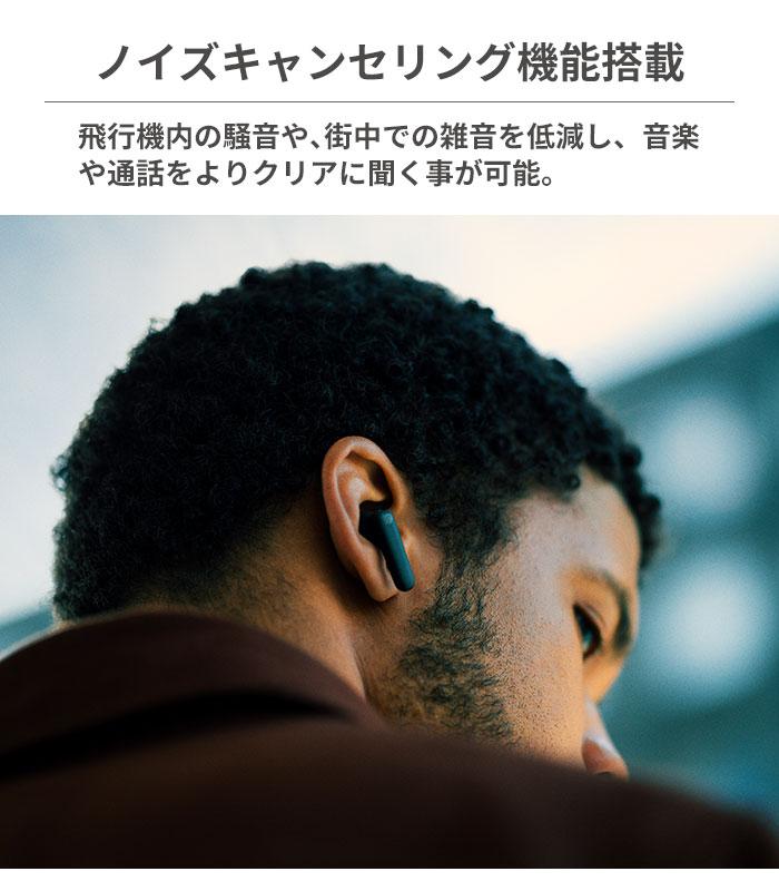 Urbanista LONDON Bluetooth5.0対応 完全ワイヤレスイヤホン