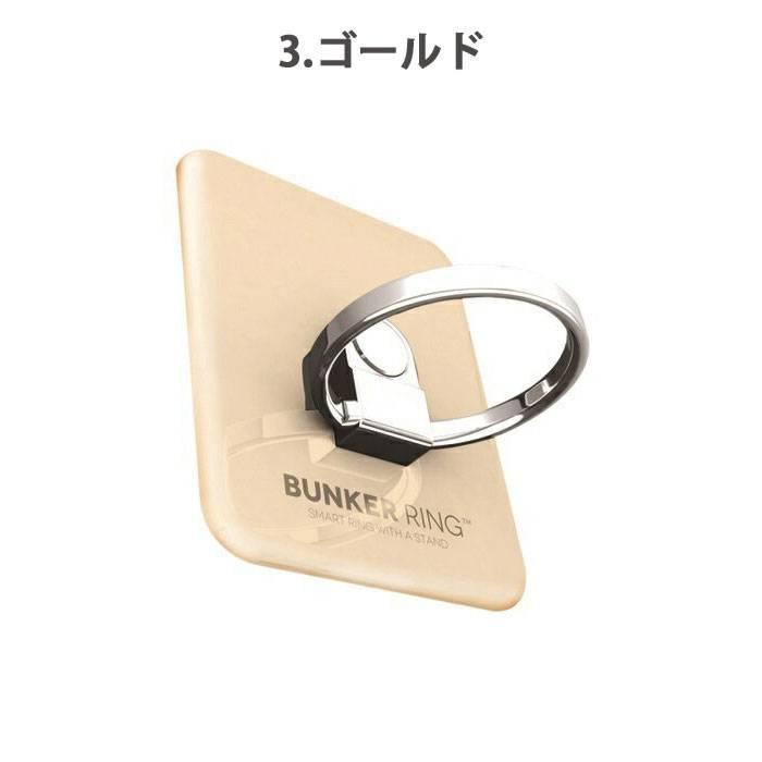[各種スマートフォン対応]バンカーリング3 Bunker Ring 3