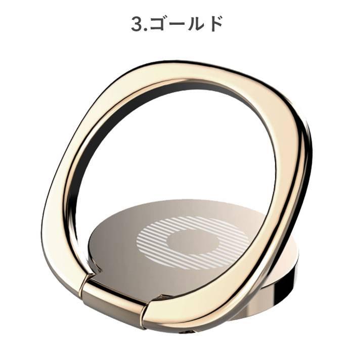 [各種スマートフォン対応]Baseus マグネットホルダー対応 アルミニウムリング