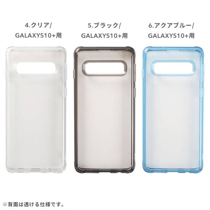 [GALAXY S10/S10+専用]iFace First Classケース