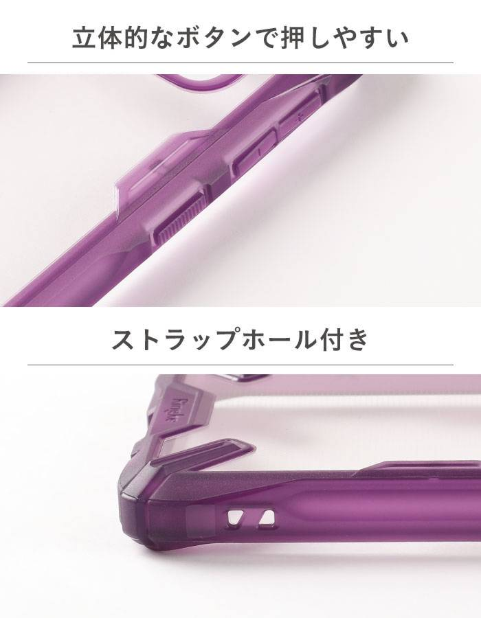 [GALAXY S10/S10+専用]Ringke FUSION X 耐衝撃ケース