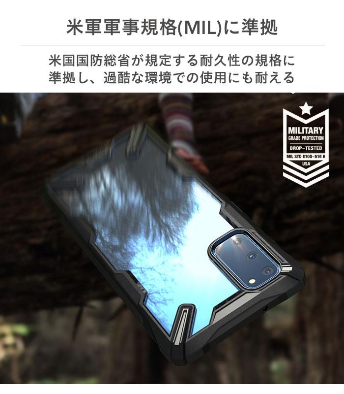 [GALAXY S20/S20+専用]Ringke FUSION X 耐衝撃ケース
