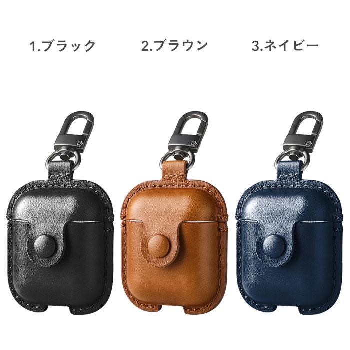 [AirPods専用]USAMS 本革ケース