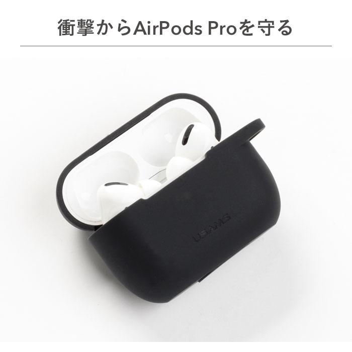 [AirPods Pro専用]USAMS カラビナ付きケース