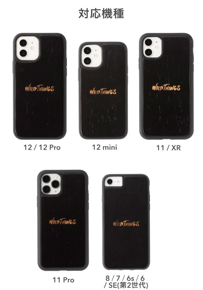iPhone11Proケース/カバー
