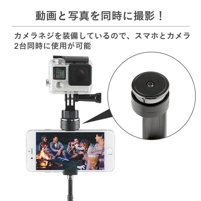 Coleman Bluetooth対応 カメラネジソケット付き 三脚付き自撮り棒 コールマン セルフィーマルチスタンド