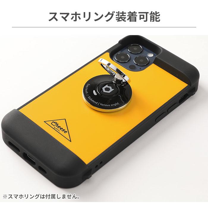 [iPhone 12/12 Pro専用]Cheese Gripping Case グリッピング iPhoneケース Hamee【ゲーム 操作 耐衝撃     撮影 便利 持ちやすい】