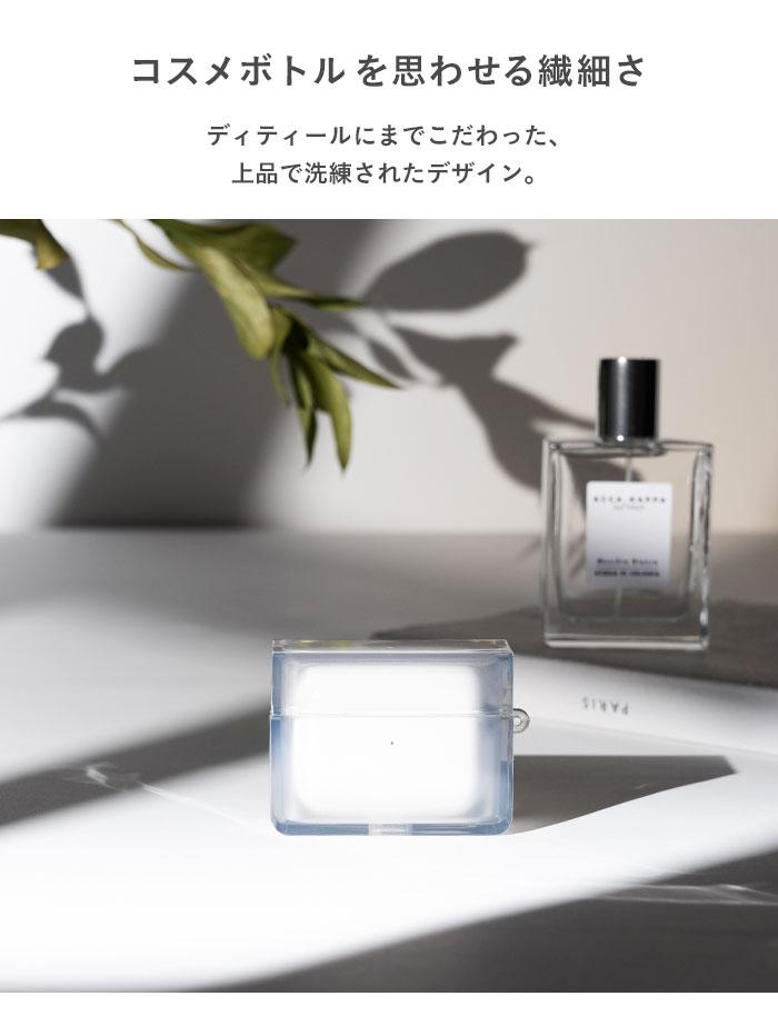 [AirPods Pro専用]salisty(サリスティ)クリアソフトケース【salisty公式通販】