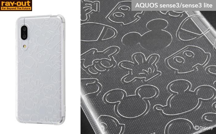 [AQUOS sense3/sense3 lite専用]ディズニー TPUソフトケース キラキラ(ミッキー)