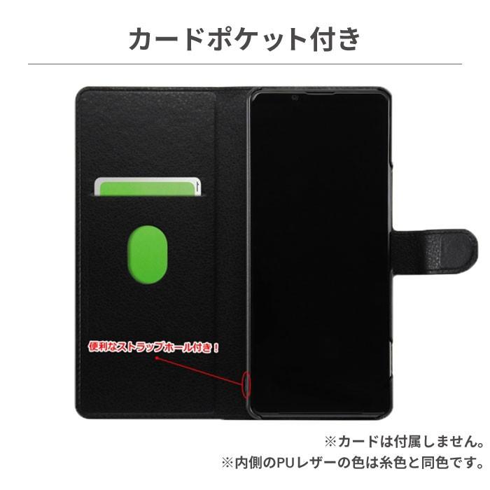 [Xperia 1 II専用]手帳型ケース シンプル マグネット