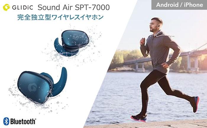 GLIDiC Bluetooth5.0対応 IPX5 完全独立型ワイヤレスイヤホン Sound Air SPT-7000