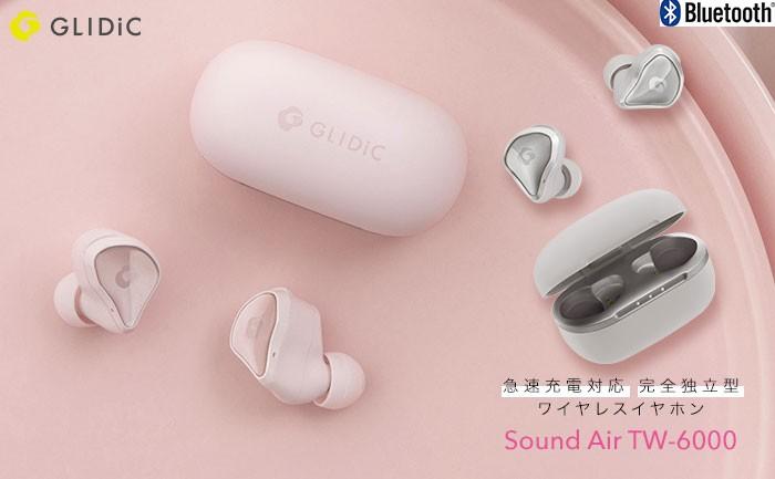 GLIDiC 急速充電対応 完全独立型ワイヤレスイヤホン Sound Air TW-6000